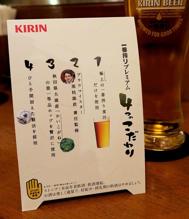 20150510-itiban-011-S.jpg