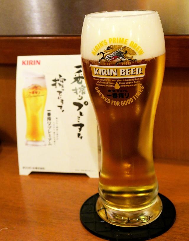 20150510-itiban-019-S.jpg