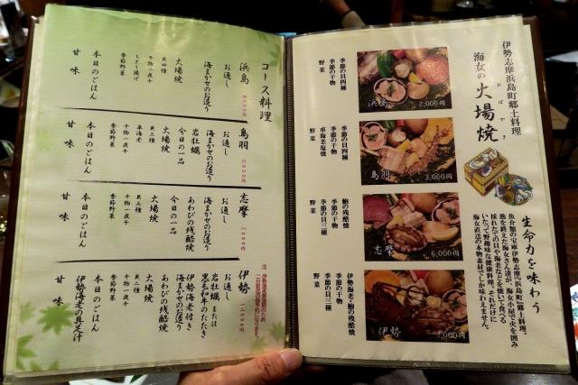 20150511-hamajima-033-M.jpg