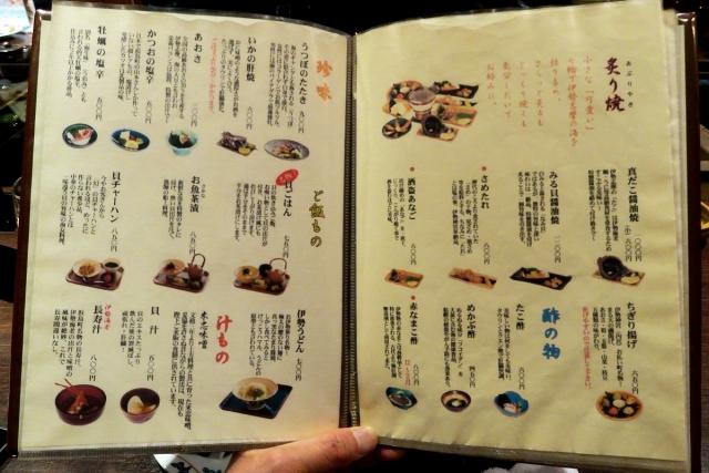 20150511-hamajima-035-M.jpg