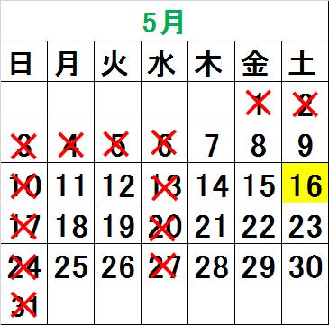 aizuカレンダー5月