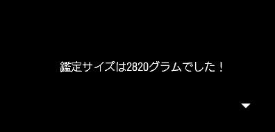 042815 224756