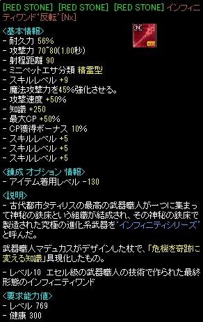 [150304]TRSIF10