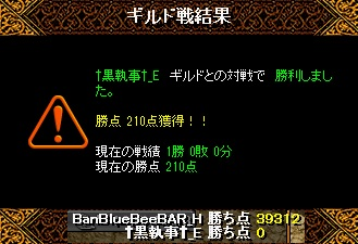 [150324]†黒執事†_E[39312-0]