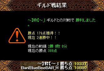 [150414]~】粋【~_I[10880-10337]