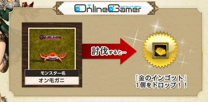 [150416]OnlineGamer