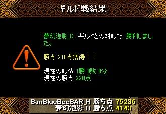 [150421]夢幻泡影_D[75236-4143]