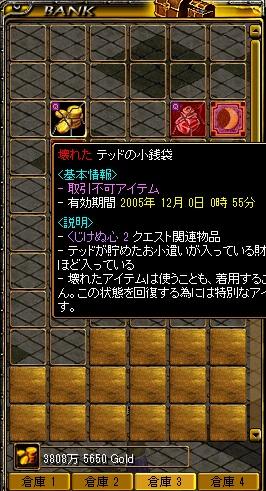 [150421]バグ1