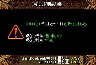 [150422]JOKER_D[12397-6737]