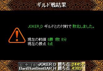 [150514]JOKER_D[4383-24452]
