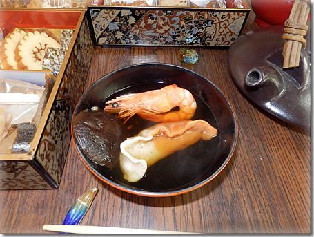 紅白黒豚水餃子入りお吸い物