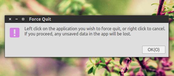 FlashFreeze Ubuntu 15.04 アプリの強制終了の仕方