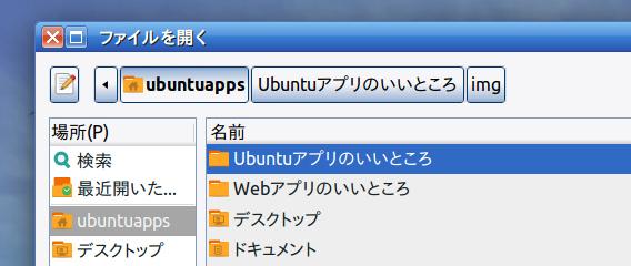 MCE WinXP Unity theme Ubuntu テーマ ボタン