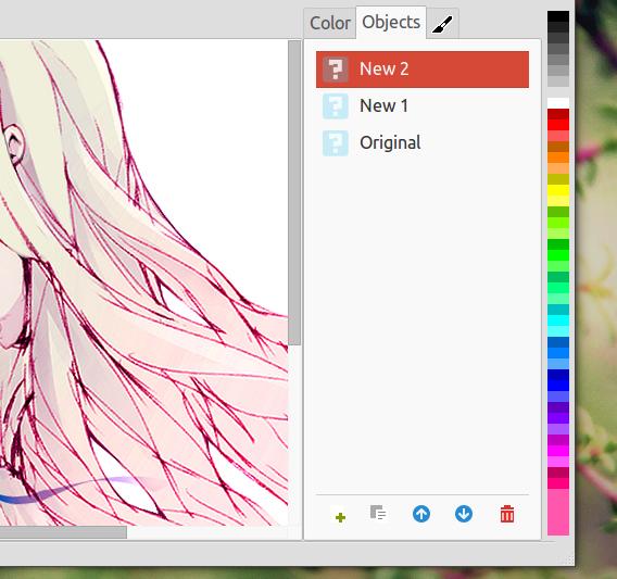 Nathive image editor Ubuntu 画像編集ソフト オブジェクトの追加
