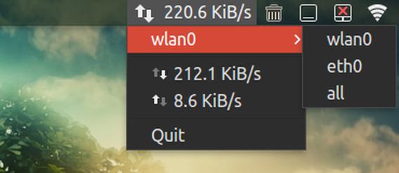 Netspeed Indicator Ubuntu インターネット速度 パネルのメニュー