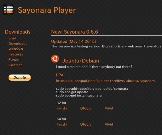 Sayonara Player 0.6.6 Ubuntu 音楽プレイヤー ダウンロード