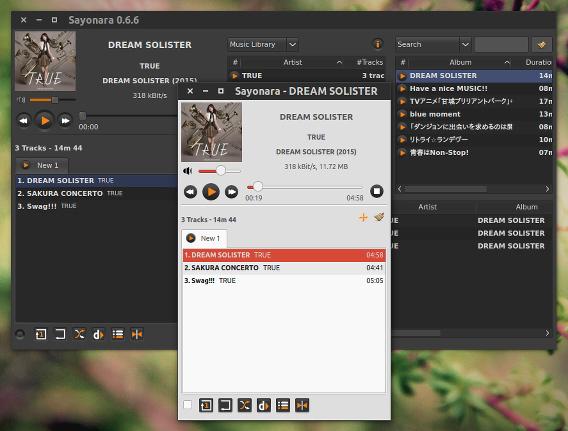 Sayonara Player 0.6.6 Ubuntu 音楽プレイヤー