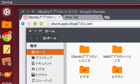 Ubuntu-Touch (Unity) テーマ