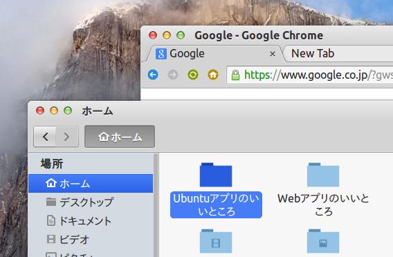Zukimac Ubuntu Mac OS テーマ