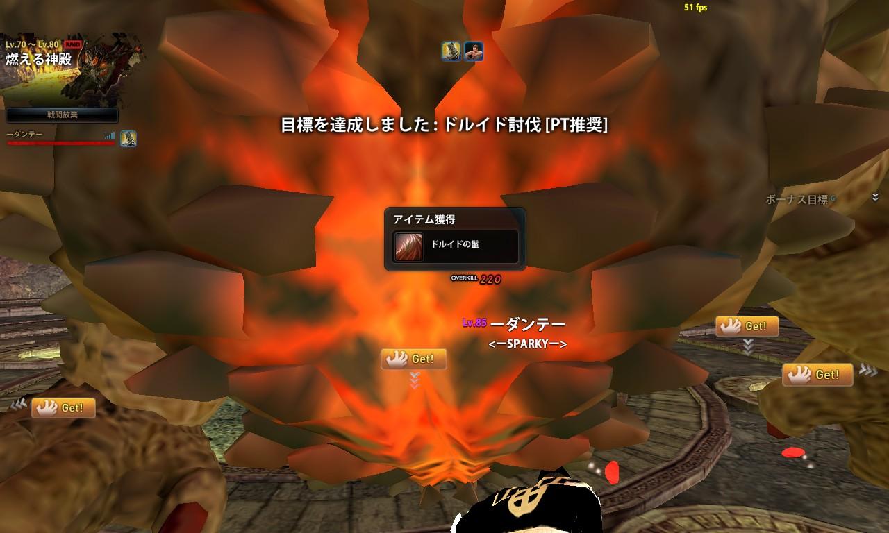 2014_12_17_0004.jpg