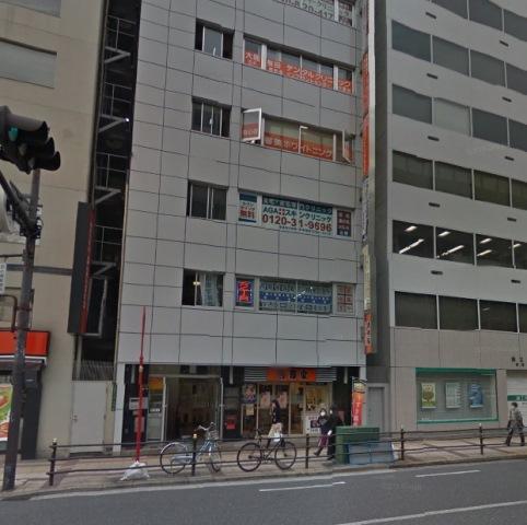 大阪高橋ビル