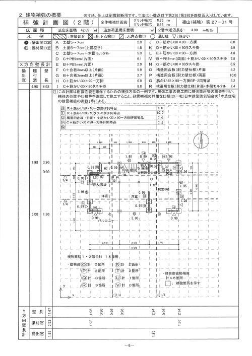 tteigennkyou250411b.jpg