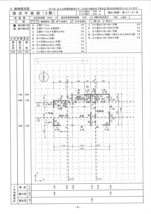 tteihokyou250411b.jpg