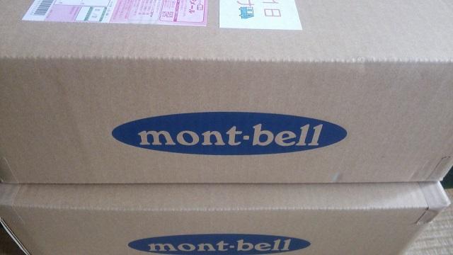 150101 モンベル福袋① ブログ用