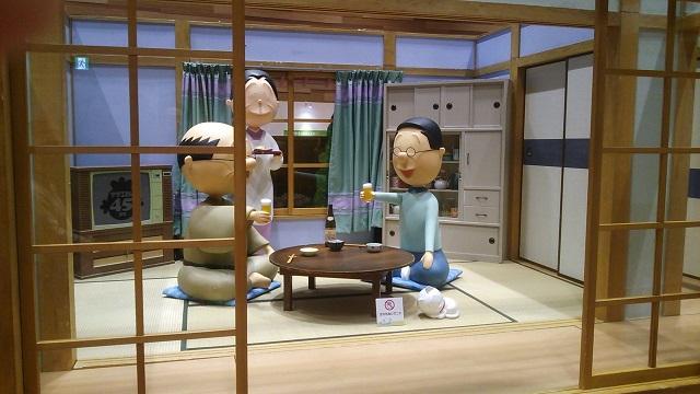 150325 「サザエさん展」② ブログ用