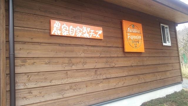 150401 吉田牧場① ブログ用