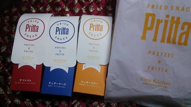 150509 Pritta ブログ用