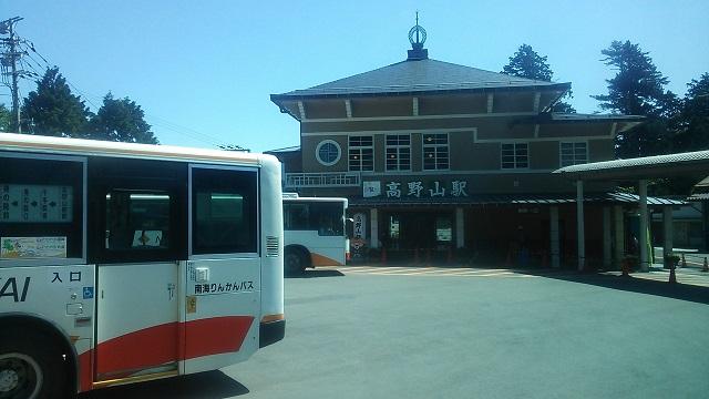 150520 高野山駅 ブログ用