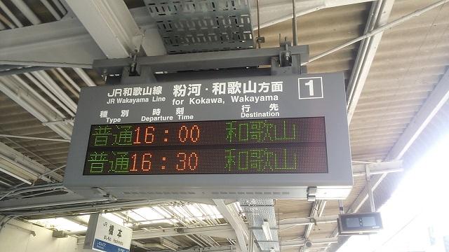 150520 橋本駅 ブログ用