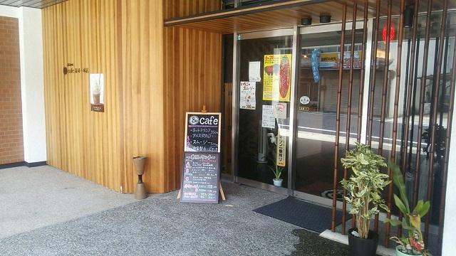 150624 寿司一&cafe② ブログ用