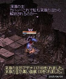 2015041801.jpg