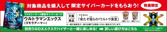 s_bnb01.jpg