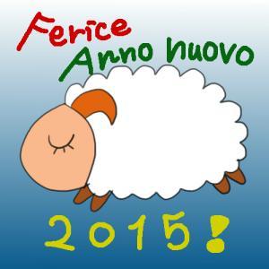 pecora_convert_20150101021008.jpg