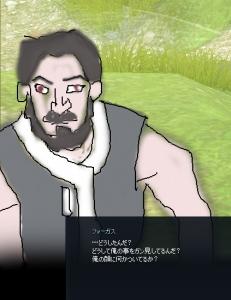 変顔ファーガス