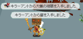 スクリーンショット (729)