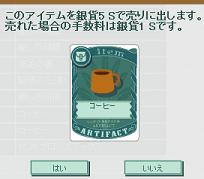 スクリーンショット (1021)