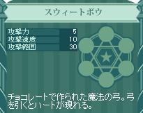 スクリーンショット (2139)