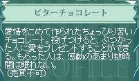 スクリーンショット (2255)