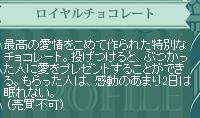 スクリーンショット (2258)