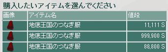 スクリーンショット (3220)