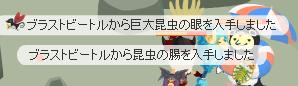 スクリーンショット (3254)