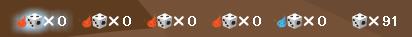 スクリーンショット (3149)