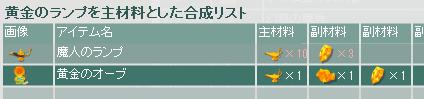 スクリーンショット (3353)