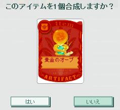 スクリーンショット (3354)