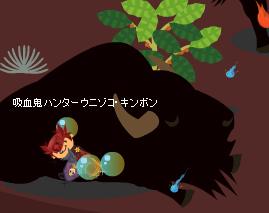 スクリーンショット (3564)