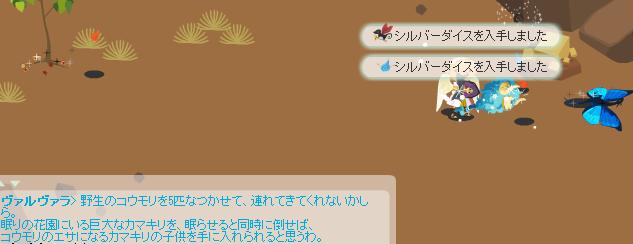 スクリーンショット (3622)